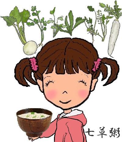 七草粥を食べる子供
