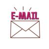 手紙やメール
